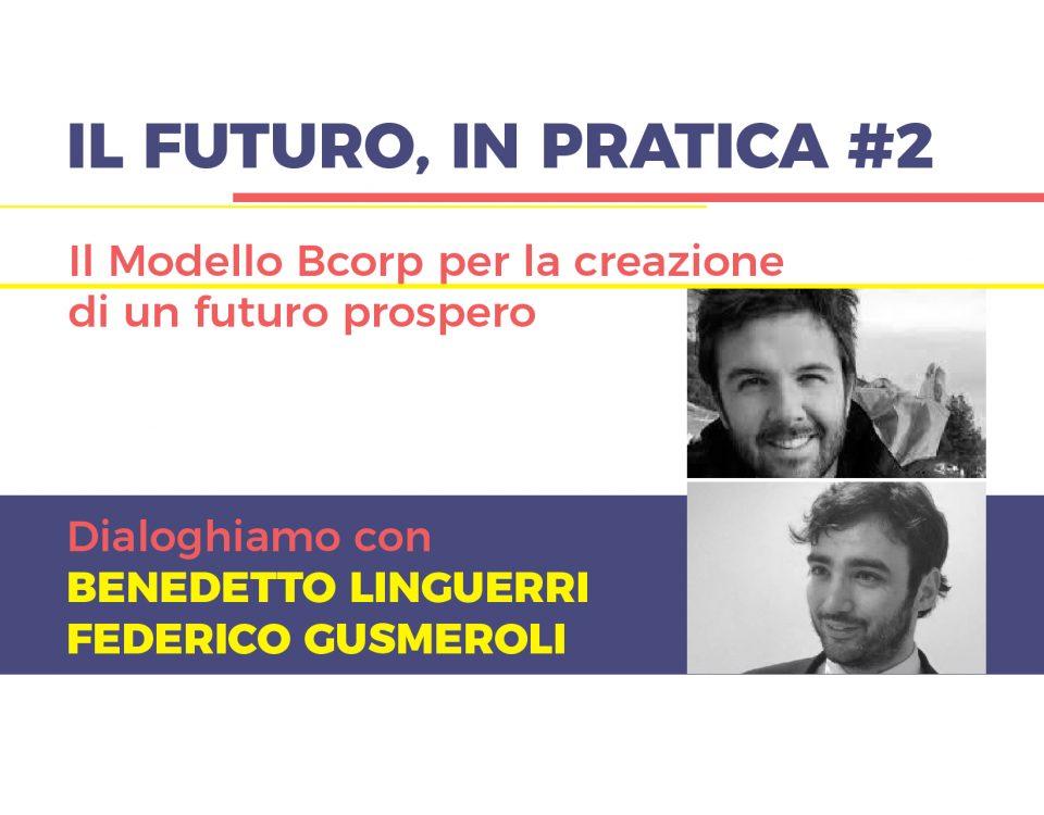 Il futuro in pratica 2